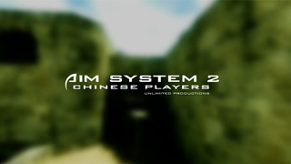 Unlimited - Aim SYSTEM 2